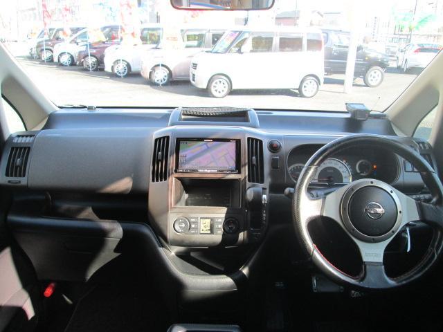 日産 セレナ ライダーS 4WD ワンオーナー バックモニター
