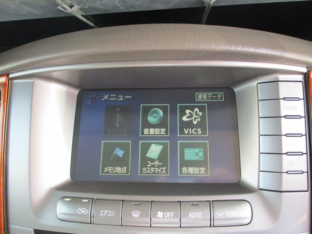 VXリミテッド5名 バックモニター オールオートPW ETC(10枚目)
