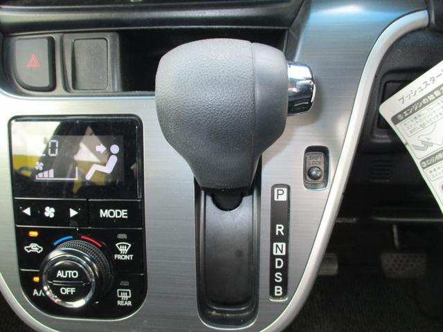 カスタムRS スマートアシスト 4WD ナビ LEDライト(11枚目)