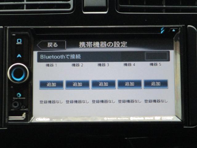 「ダイハツ」「ムーヴ」「コンパクトカー」「岩手県」の中古車23