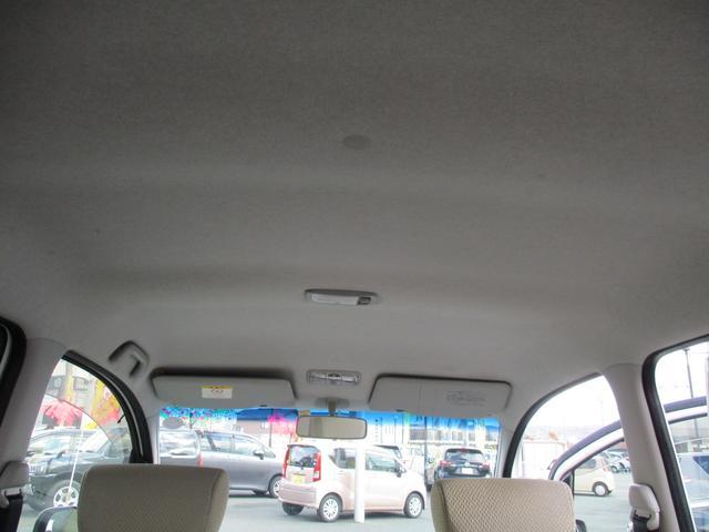 Xリミテッド 4WD バックカメラ ナビ&テレビ(12枚目)