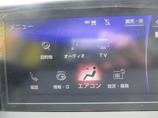 IS300h バージョンL 4WD サンルーフ 本革シート(10枚目)