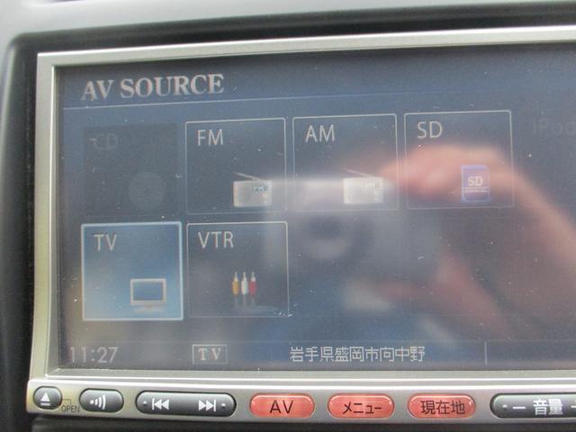 20X 4WD 前後シートヒーター ナビ&TV Bカメラ(10枚目)