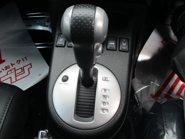 20X 4WD 前後シートヒーター ナビ&TV Bカメラ(11枚目)
