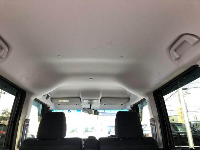 G・Lパッケージ 4WD 片側パワースライドドア 社外ナビ&フルセグ ETC バックカメラ 純正マット&バイザー シートヒーター 社外AW リアシートスライド可 シートリフター ウィンカーミラー 横滑り防止装置(12枚目)