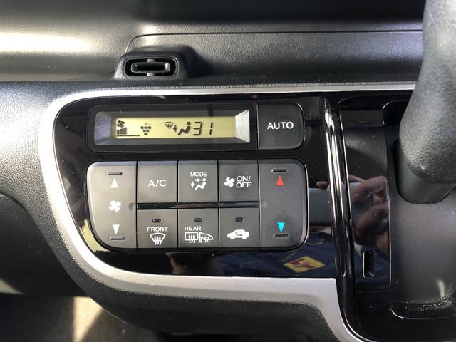 G・Lパッケージ 4WD 片側パワースライドドア 社外ナビ&フルセグ ETC バックカメラ 純正マット&バイザー シートヒーター 社外AW リアシートスライド可 シートリフター ウィンカーミラー 横滑り防止装置(25枚目)