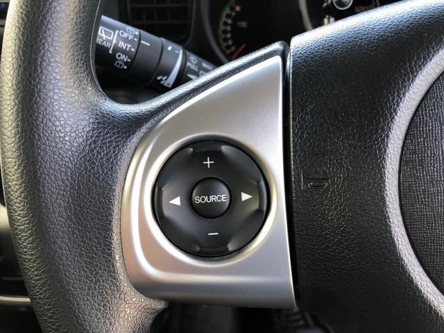 G・Lパッケージ 4WD 片側パワースライドドア 社外ナビ&フルセグ ETC バックカメラ 純正マット&バイザー シートヒーター 社外AW リアシートスライド可 シートリフター ウィンカーミラー 横滑り防止装置(29枚目)