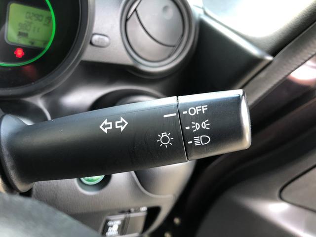 G・Lパッケージ 4WD 片側パワースライドドア 社外ナビ&フルセグ ETC バックカメラ 純正マット&バイザー シートヒーター 社外AW リアシートスライド可 シートリフター ウィンカーミラー 横滑り防止装置(30枚目)