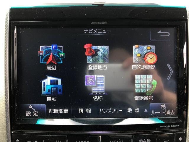 240S プライムセレクションII 社外ナビ&フルセグ 横滑り防止装置 ETC 両側パワースライドドア&パワーバックドア オートライト クルコン 純正AW Bluetooth フロントガラス熱線 HIDヘッドライト スマートキー(10枚目)
