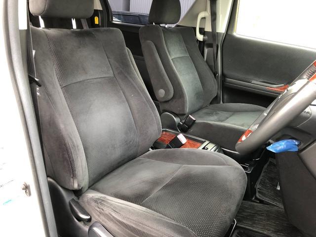 240S プライムセレクションII 社外ナビ&フルセグ 横滑り防止装置 ETC 両側パワースライドドア&パワーバックドア オートライト クルコン 純正AW Bluetooth フロントガラス熱線 HIDヘッドライト スマートキー(12枚目)
