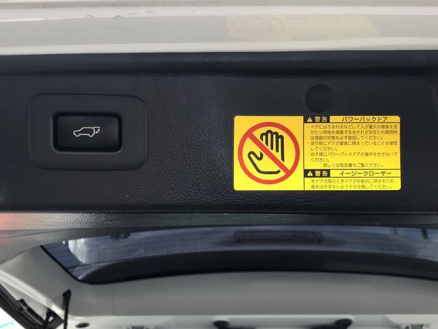 240S プライムセレクションII 社外ナビ&フルセグ 横滑り防止装置 ETC 両側パワースライドドア&パワーバックドア オートライト クルコン 純正AW Bluetooth フロントガラス熱線 HIDヘッドライト スマートキー(21枚目)