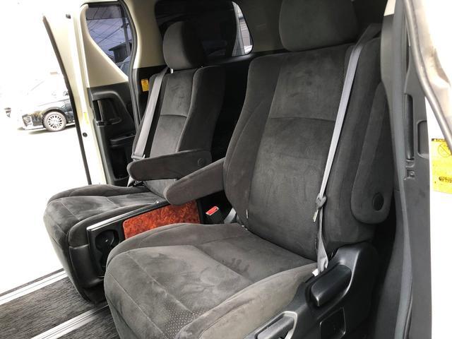 240S プライムセレクションII 社外ナビ&フルセグ 横滑り防止装置 ETC 両側パワースライドドア&パワーバックドア オートライト クルコン 純正AW Bluetooth フロントガラス熱線 HIDヘッドライト スマートキー(23枚目)