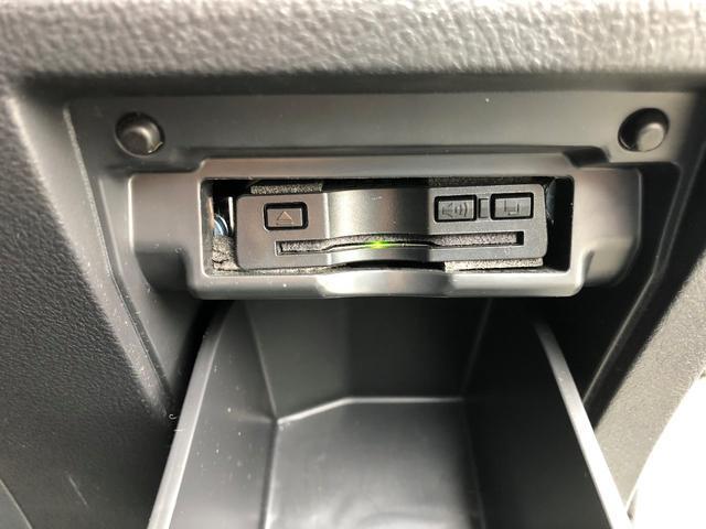 240S プライムセレクションII 社外ナビ&フルセグ 横滑り防止装置 ETC 両側パワースライドドア&パワーバックドア オートライト クルコン 純正AW Bluetooth フロントガラス熱線 HIDヘッドライト スマートキー(26枚目)