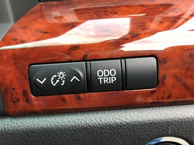 240S プライムセレクションII 社外ナビ&フルセグ 横滑り防止装置 ETC 両側パワースライドドア&パワーバックドア オートライト クルコン 純正AW Bluetooth フロントガラス熱線 HIDヘッドライト スマートキー(27枚目)
