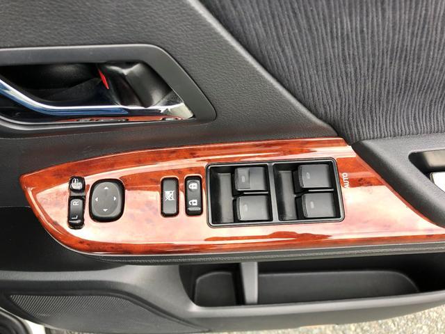 240S プライムセレクションII 社外ナビ&フルセグ 横滑り防止装置 ETC 両側パワースライドドア&パワーバックドア オートライト クルコン 純正AW Bluetooth フロントガラス熱線 HIDヘッドライト スマートキー(28枚目)