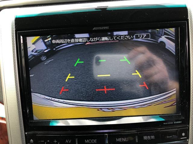 240S プライムセレクションII 社外ナビ&フルセグ 横滑り防止装置 ETC 両側パワースライドドア&パワーバックドア オートライト クルコン 純正AW Bluetooth フロントガラス熱線 HIDヘッドライト スマートキー(33枚目)