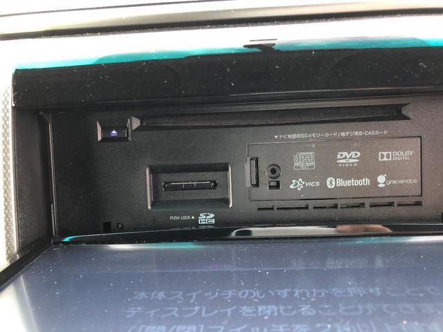 240S プライムセレクションII 社外ナビ&フルセグ 横滑り防止装置 ETC 両側パワースライドドア&パワーバックドア オートライト クルコン 純正AW Bluetooth フロントガラス熱線 HIDヘッドライト スマートキー(34枚目)