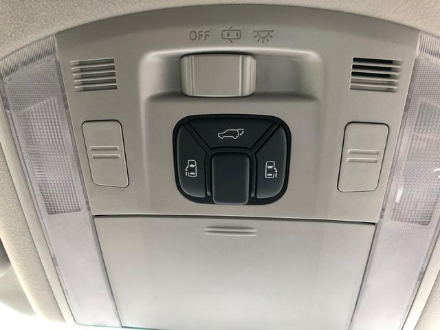 240S プライムセレクションII 社外ナビ&フルセグ 横滑り防止装置 ETC 両側パワースライドドア&パワーバックドア オートライト クルコン 純正AW Bluetooth フロントガラス熱線 HIDヘッドライト スマートキー(35枚目)