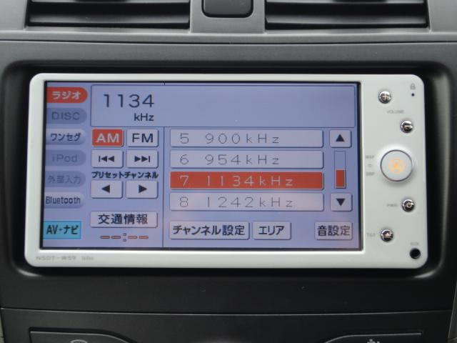 トヨタ カローラフィールダー 1.5X エアロツアラー 4WD 純正ナビ バックカメラ
