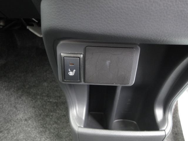 マツダ フレア XG 4WD アイドリングストップ メモリーナビ ETC