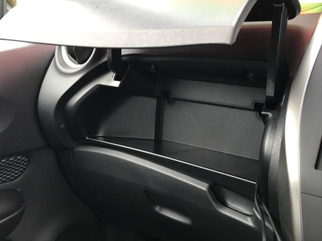 X FOUR 4WD エマージェンシーブレーキ メモリーナビ(13枚目)