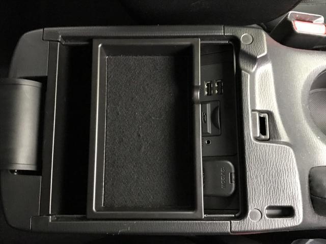 15C 4WD 純正ナビ 地デジ DVD再生 スマートキー(14枚目)