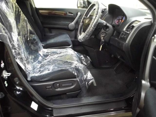 ホンダ CR-V ZX 4WD バックモニター HDDナビ フルセグ ETC