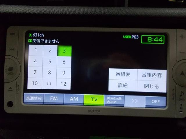 S メモリーナビ ワンセグ スマートキー ETC 寒冷地仕様(10枚目)