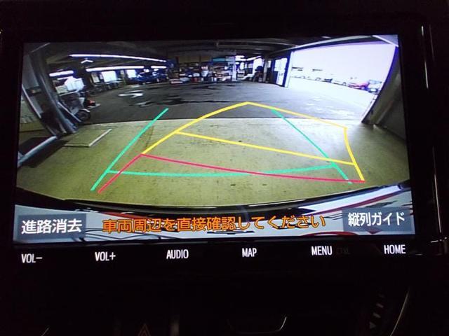 「トヨタ」「C-HR」「SUV・クロカン」「青森県」の中古車9