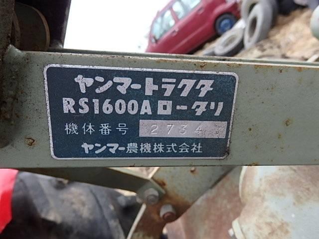 日本その他 日本 ヤンマートラック RS1600A ロータリー