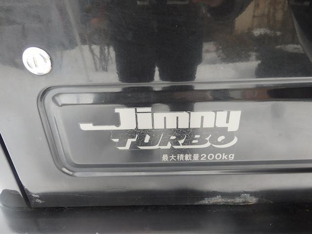 スズキ ジムニー HA 4WD ターボ