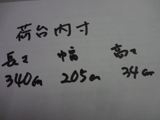日野 ヒノレンジャー 4t ダンプ