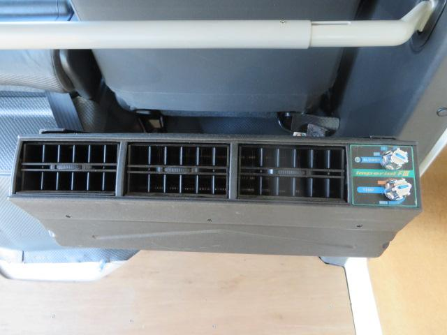 トヨタ レジアスエースバン ロングDX 冷蔵 パネルバン 4WD
