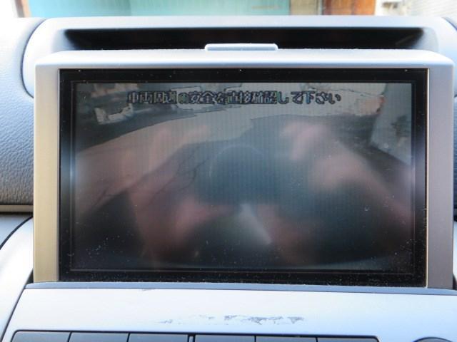 日産 スカイライン 350GT プレミアム バックカメラ インパル製マフラー