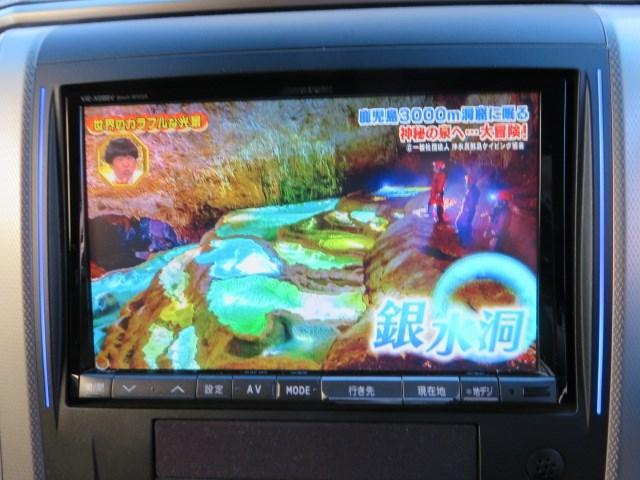 トヨタ アルファード 240S TV ナビ フリップダウン 新シートカバー 4WD