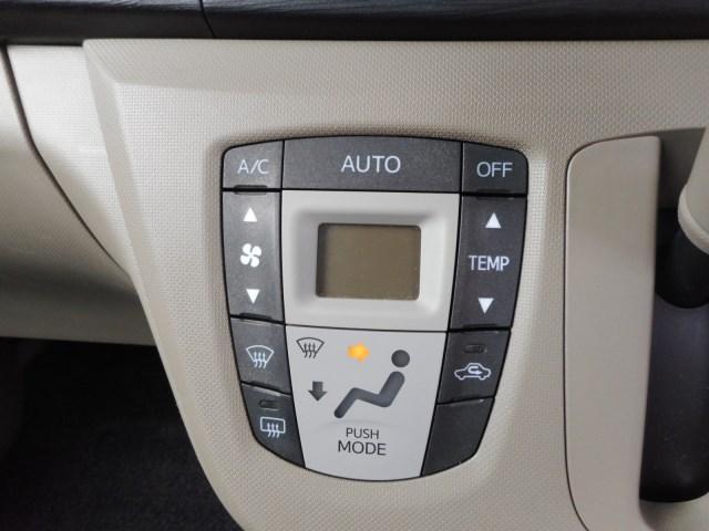 L アイドリングストップ キーレス アルミホイール 4WD(14枚目)