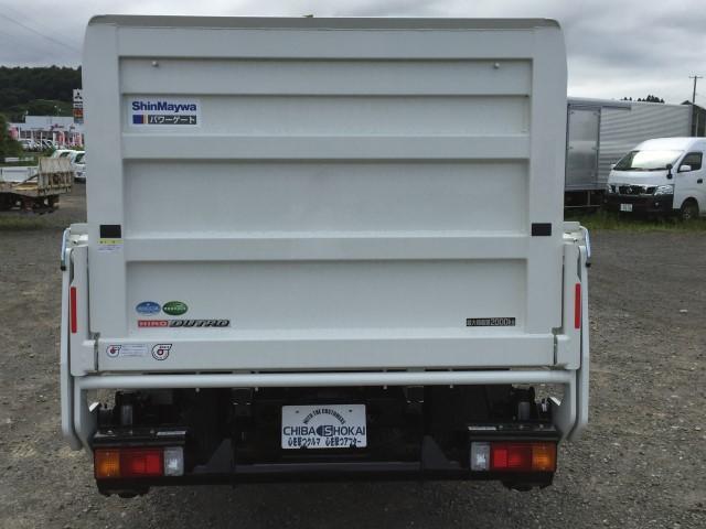 日野 デュトロ ロングWキャブ全低床 リアヒーター パワーゲート付き 4WD