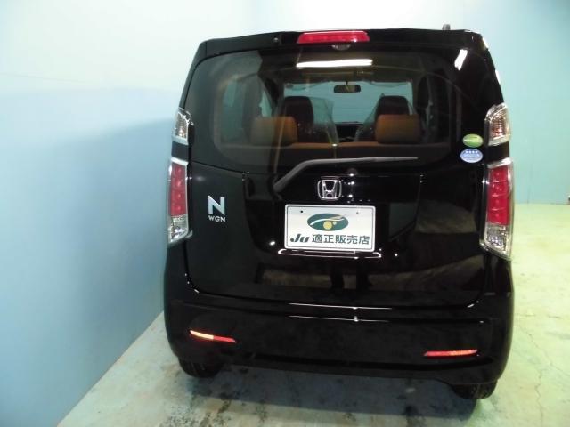ホンダ N-WGN C キーレス 登録届け出済み未使用車 4WD