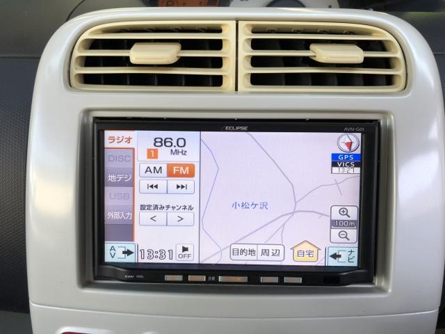 リミテッド フルセグ ナビ シートヒーター 4WD(16枚目)
