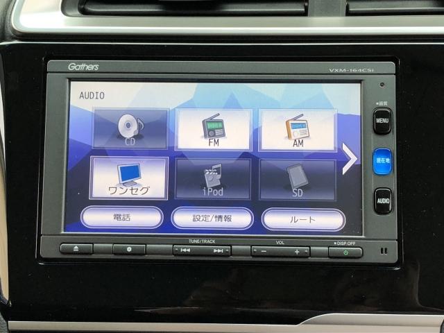 Fパッケージ コンフォートエディション 4WD ナビ(15枚目)