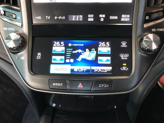 アスリートS i-Four 4WD OP本革シート エンスタ(16枚目)