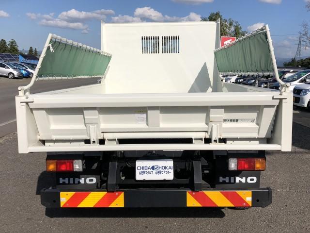 強化ダンプ Lゲート自動コボレーン 新明和 積載3400kg(4枚目)