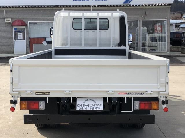 ワイド ロング 4WD PTO付き 積載 2000kg(4枚目)