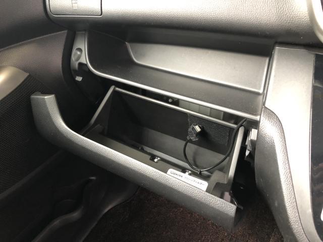 ハイウェイスター ターボ 4WD 両側パワースライドドア 地デジTV ナビ エンスタ 新品タイヤ アラウンドビュー ETC(24枚目)