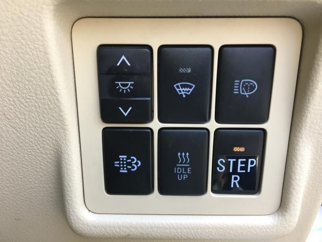 TZ-G 4WD モデリスタ デフロック オートステップ(15枚目)