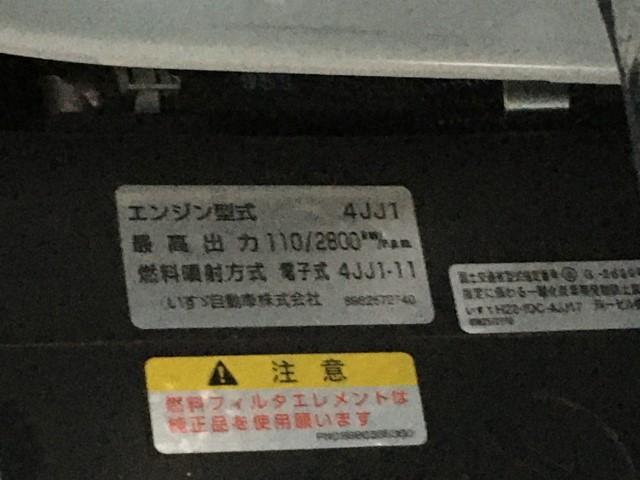Wキャブ 極東垂直パワーゲート 積載1900kg 4WD(9枚目)