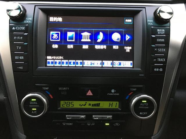 ハイブリッド レザーパッケージ フルセグTV ETC 4WD(17枚目)