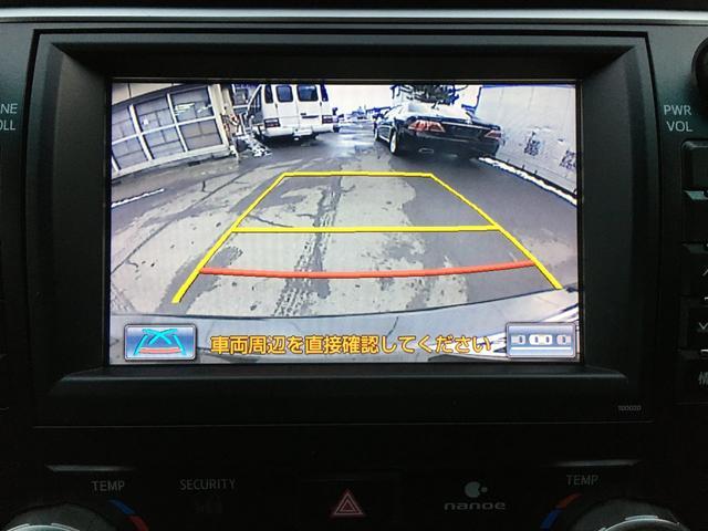 ハイブリッド レザーパッケージ フルセグTV ETC 4WD(18枚目)