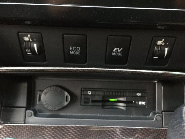 ハイブリッド レザーパッケージ フルセグTV ETC 4WD(19枚目)