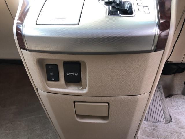 3.5V Lエディション 寒冷地仕様 サンルーフ 4WD(20枚目)